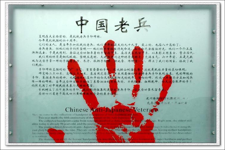 Jianchuan Museum Cluster - Jianchuan Museum Cluster - China Yellow