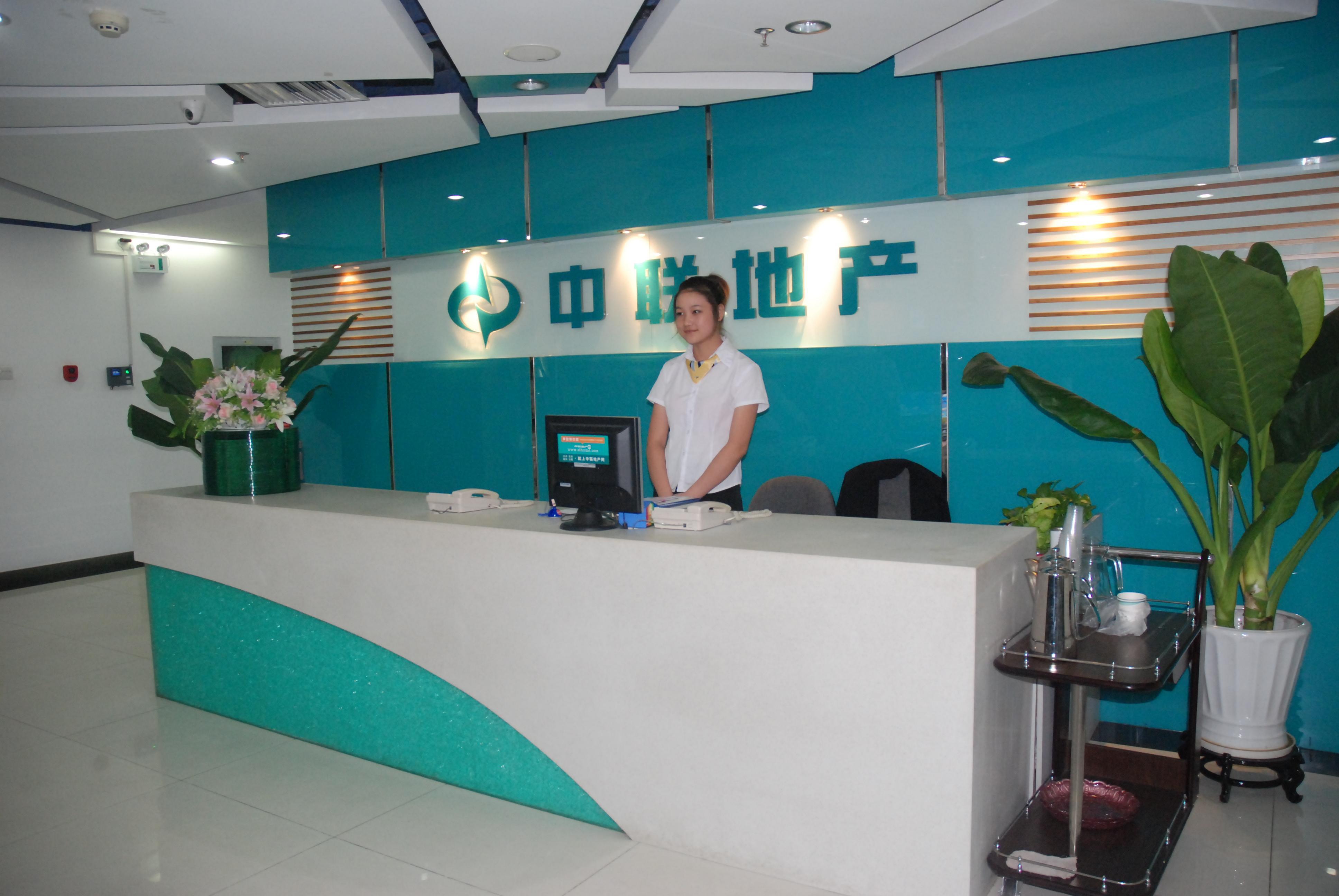 Zhong Lian Real Estate-3