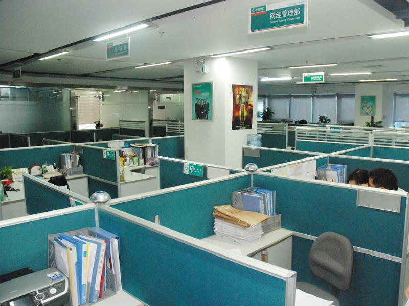 Zhong Lian Real Estate-1