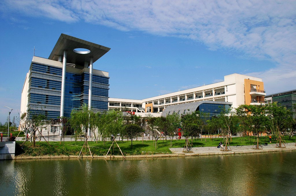 Southwest Jiaotong University-2