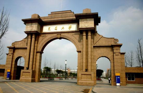 Southwest Jiaotong University-1
