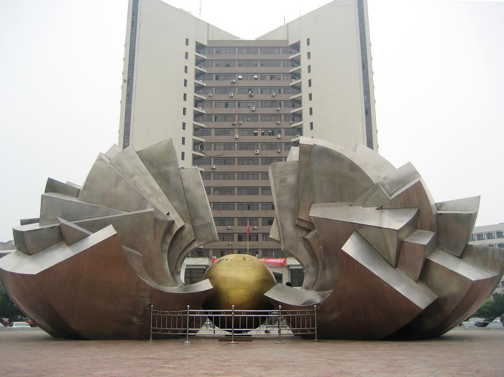 Southwest Jiaotong University-5