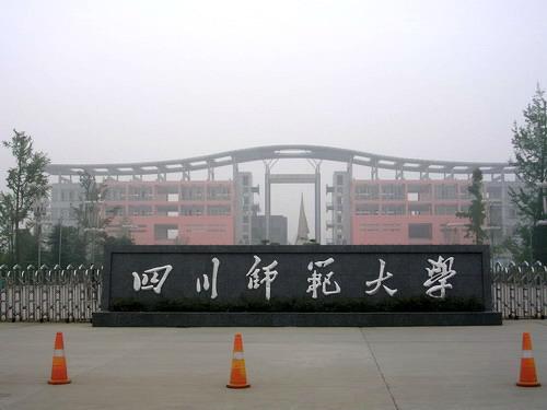 Sichuan Normal University-1