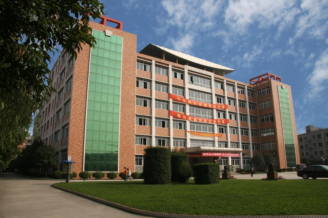 Sichuan Normal University-3