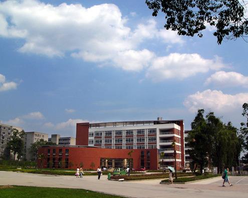 Chengdu University of Technology-3
