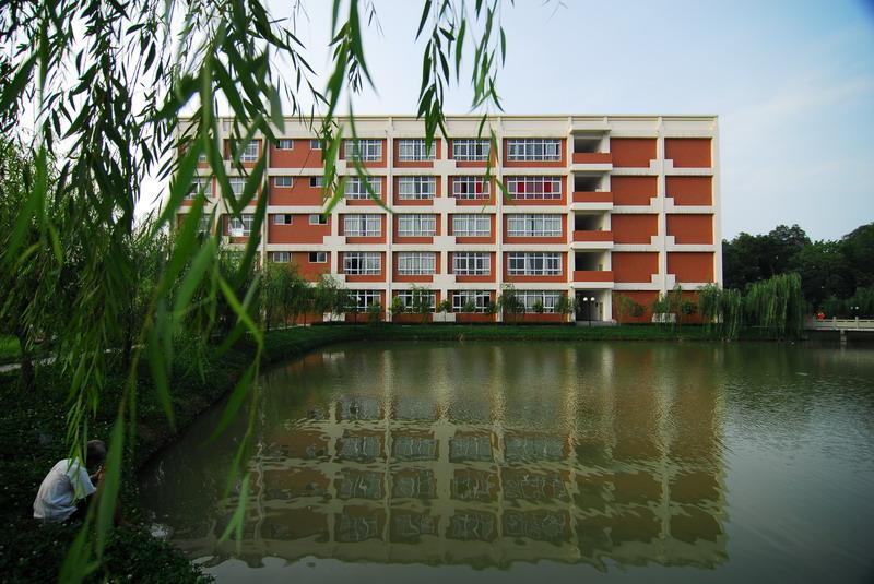 Chengdu University of Technology-4