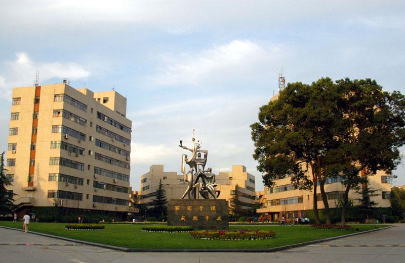 Chengdu University of Technology-1