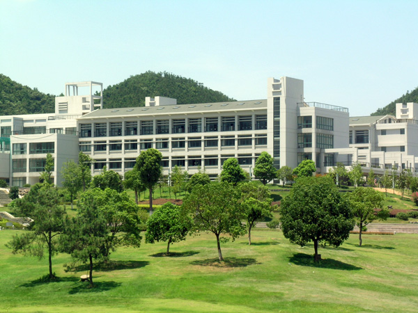 Zhejiang University of Science and Technology-2