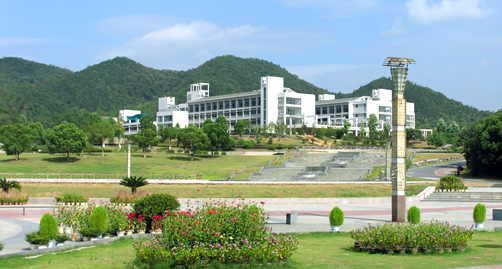 Zhejiang University of Science and Technology-5