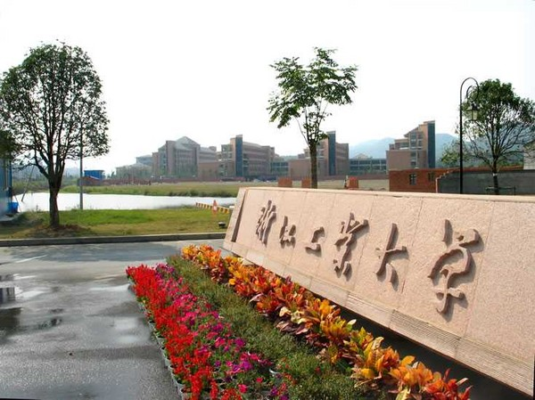 Zhejiang University of Technology-1