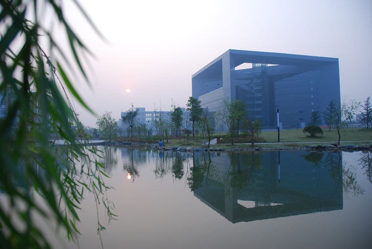 Zhejiang University of Technology-4