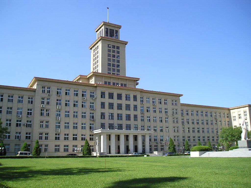 Nankai University-2