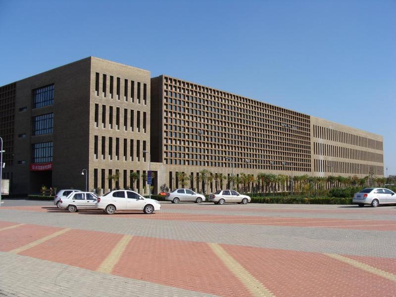 Tianjin Polytechnic University-2