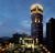 HNA Grand Hotel Mingguang Haikou
